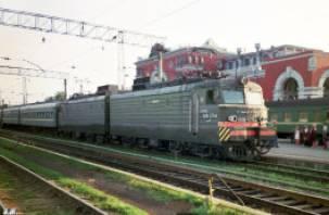 Поезд «Смоленск-Симферополь» отменят?