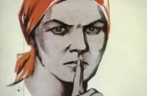 В Смоленске соблюдается тайна телефонных переговоров