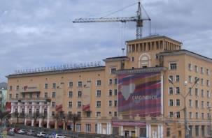 Как лишиться частной собственности в центре Смоленска