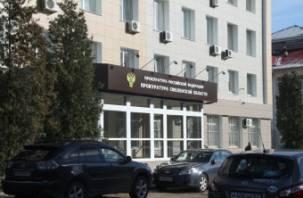 Источник: представление прокуратуры о расторжении контракта с Алашеевым поступило в горсовет
