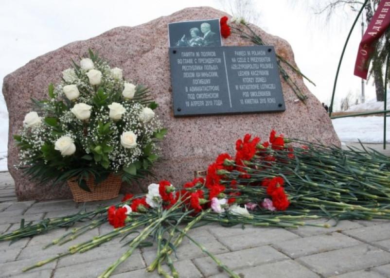 В Смоленске почтут память о погибших в авиакатастрофе поляков