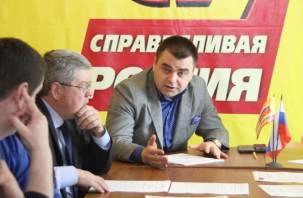 Смоленские справедливороссы наметили стратегию действий