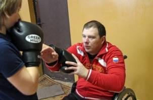 Бокс с ограниченными возможностями