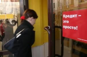 Смоленская область — в числе «лучших» должников России