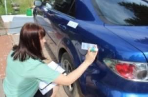 У жителя Гагаринского района за долги арестовали автомобиль