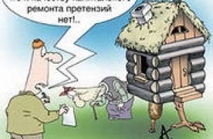 Директор строительной организации похитил 187 тысяч рублей бюджетных денег