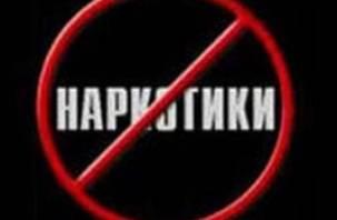 В Гагаринскойм районе задержана семейная пара из Беларуси с наркотиками