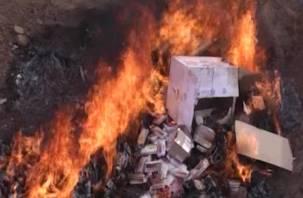 В Смоленске сожгли крупную партию наркотиков