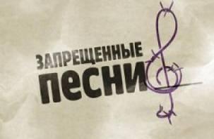 За песню «ВКонтакте» смолянин заплатил 1000 рублей