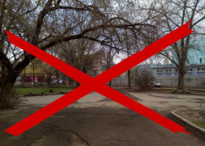 Смоляне требуют остановить беспредел местных властей