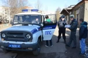 За один день в Вяземском районе было заведено 17 уголовных дел