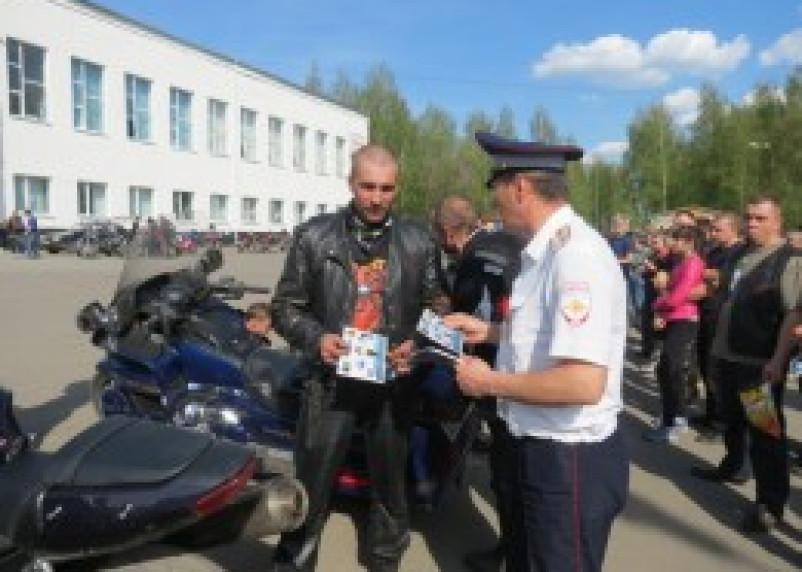 На слете российских байкеров обсуждались проблемы безопасности на дорогах