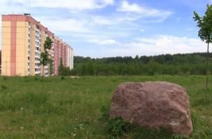 Превращение Королёвки в «бетонное гетто» откладывается