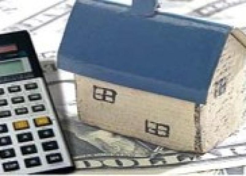 Администрация города Смоленска необоснованно завысила ставку арендной платы недвижимости