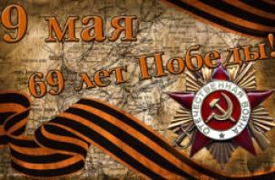 Расписание майских праздничных мероприятий