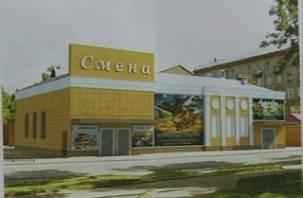 Смоленский кинотеатр «Смена» откроется в конце июня