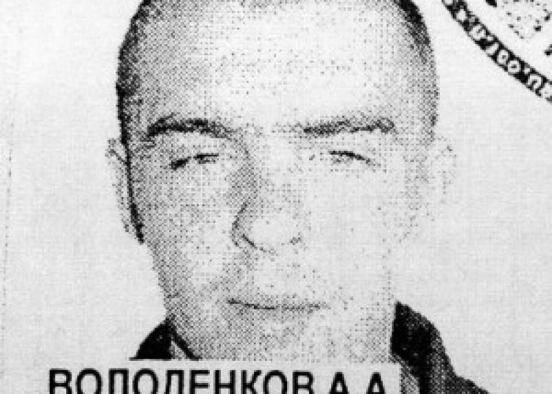 Полиция разыскивает парня, ударившего ножом жителя Гагарина