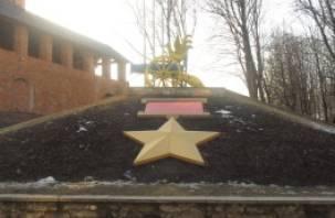 29 лет назад Смоленску было присвоено звание «Город-Герой»