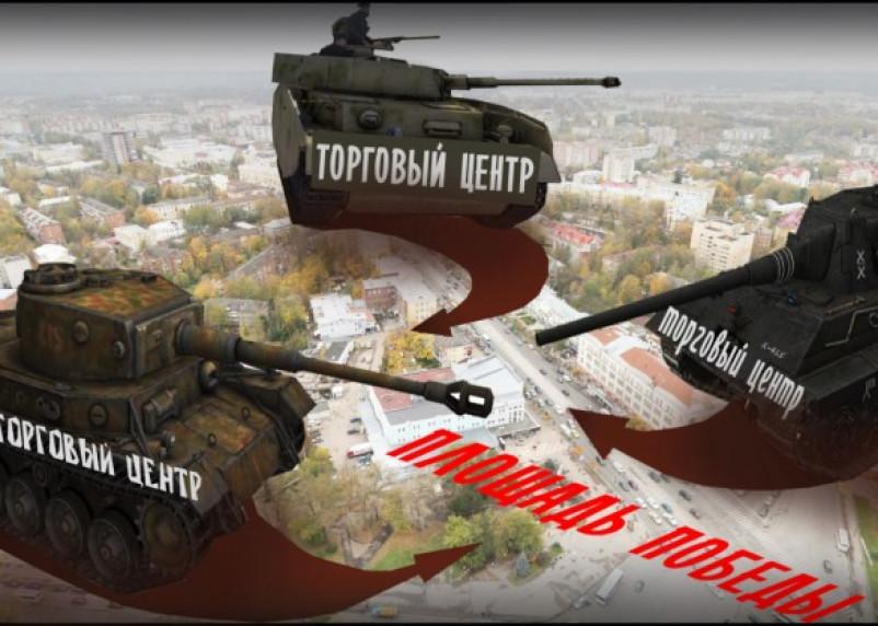Торговая оккупация