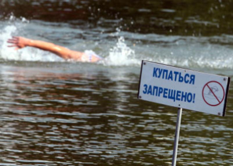 Смоляне открывают купальный сезон раньше обычного