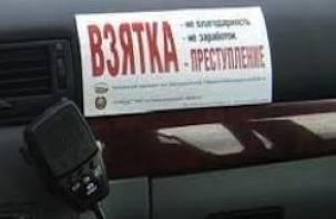 В Велиже пьяный москвич пытался дать взятку инспектору ГИБДД