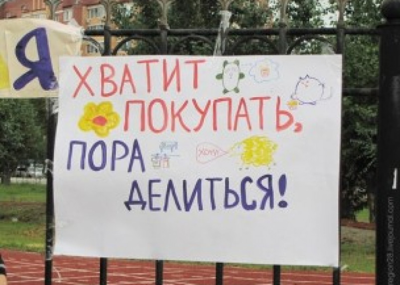 31 мая в Смоленске откроется бесплатный базарчик