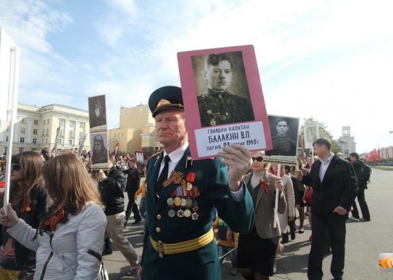 В День Победы по Смоленску прошел «Бессмертный полк»