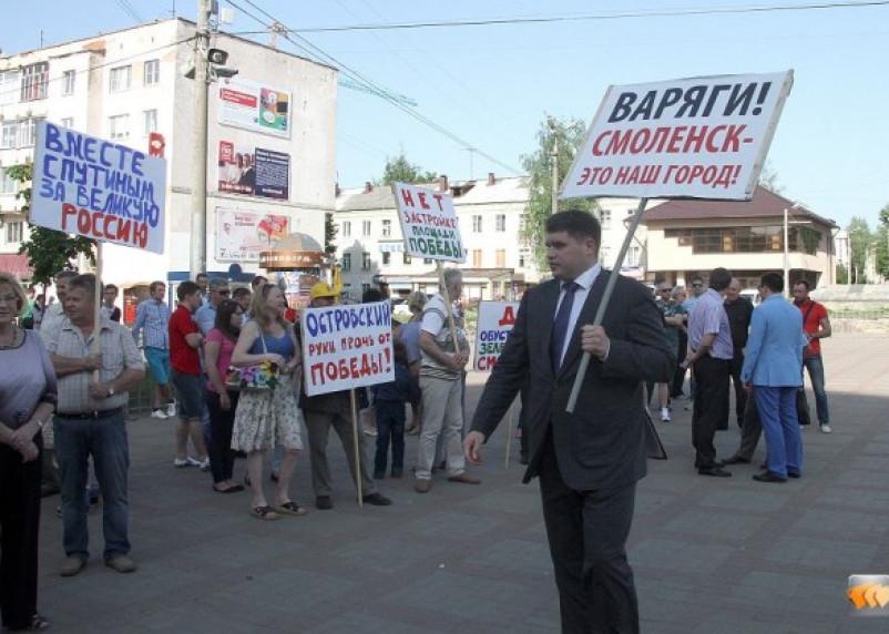 В Смоленске прошел митинг за сохранения сквера на площади Победы