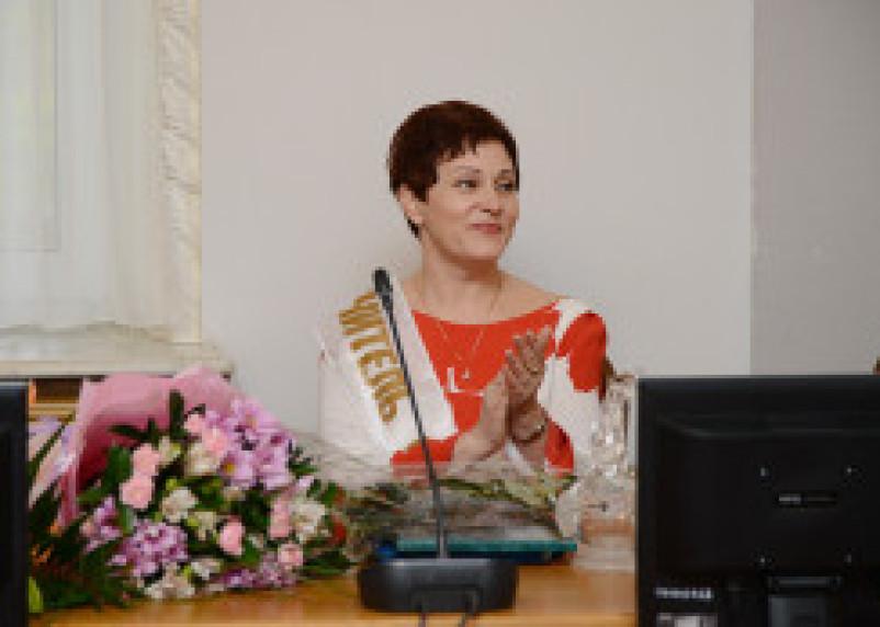 В Смоленской области выбран учитель года