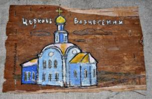 В Пржевальске открыта выставка икон на бересте