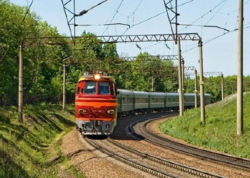 Новый поезд на юг