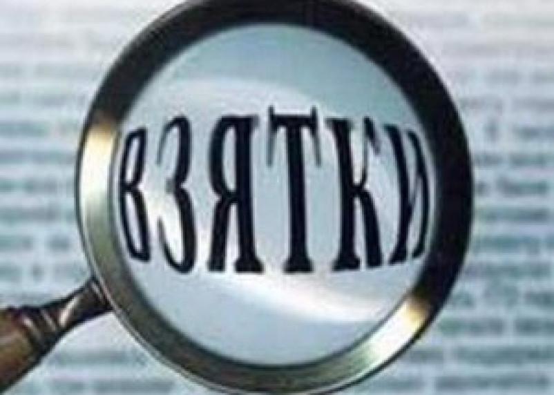 Директор и бухгалтер смоленского учебно-курсового комбината ЖКХ обвиняются во взятках