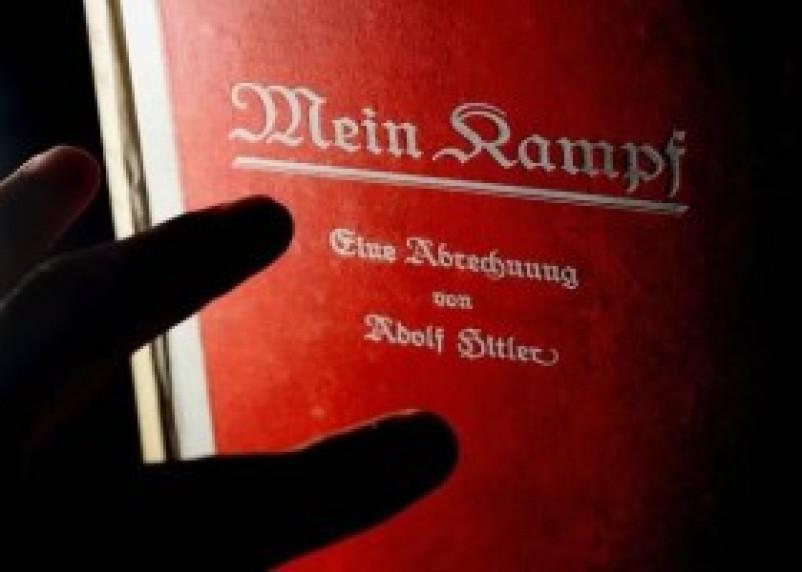 Ершичские школьники читали запрещенные книги Гитлера