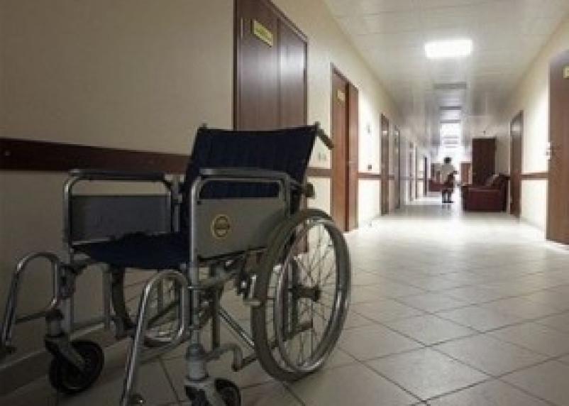 Хочешь получить инвалидность — заплати!