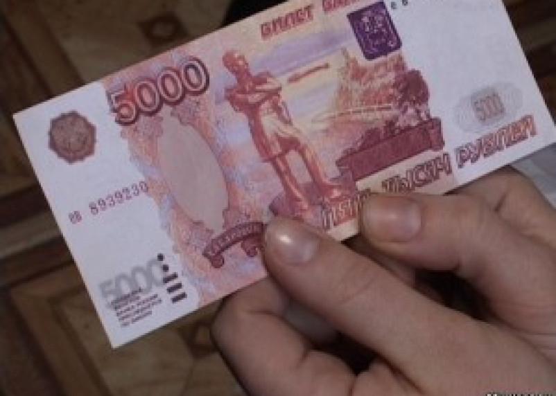 Жителя Сафоновского района поймали с фальшивыми деньгами