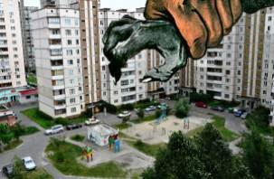 Глава и депутат Екимовичского сельского поселения будут судимы за махинацию с продажей жилья
