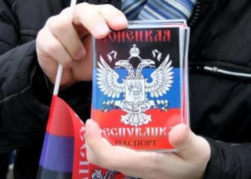 Смоленск и Донецк – города партнеры