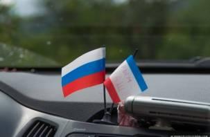 В Крыму нас любят и ждут