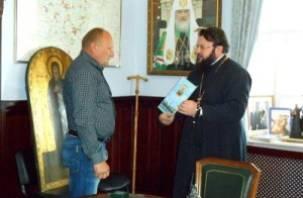 Бизнесмен из Холм-Жирковского района получил Патриаршую награду