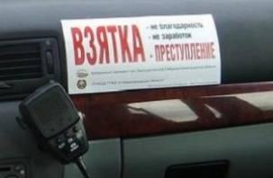37-летний житель Починковского района дал взятку сотруднику ДПС