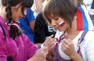 На Смоленщине отпраздновали День России
