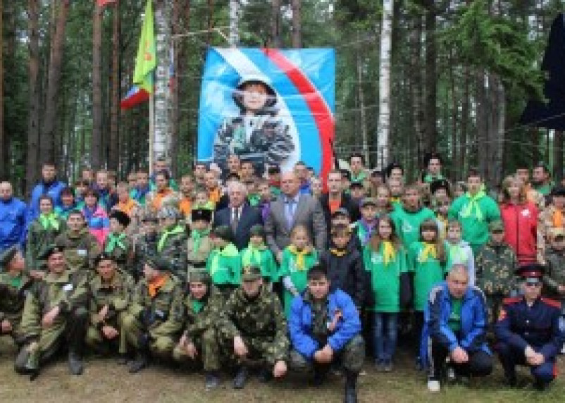 В Десногорске открылся военно-патриотический слет «Отечество»
