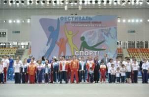 Многодетная семья из Глинковского района победила в фестивале «От спортивной семьи к Олимпийской победе»