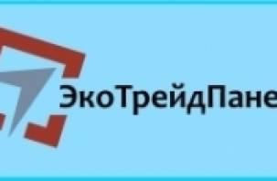 ООО «ЭкоТрейдПанель» нарушает трудовое законодательство