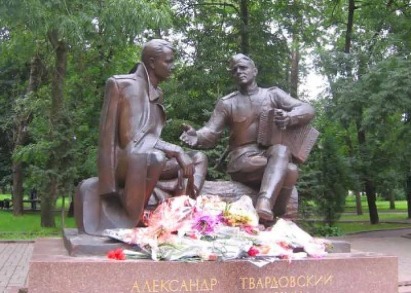 В Смоленске отметят 104 годовщину со дня рождения Твардовского
