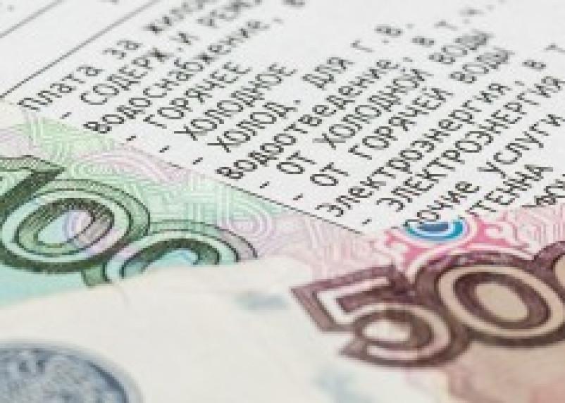 Пригорская управляющая компания незаконно начисляла платежи за коммунальные услуги