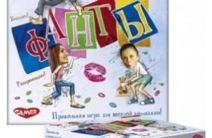 Смоленской компании грозит штраф в миллион рублей за гей-пропаганду среди детей