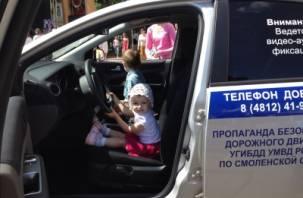 Смоляне стали меньше нарушать правила перевозки детей