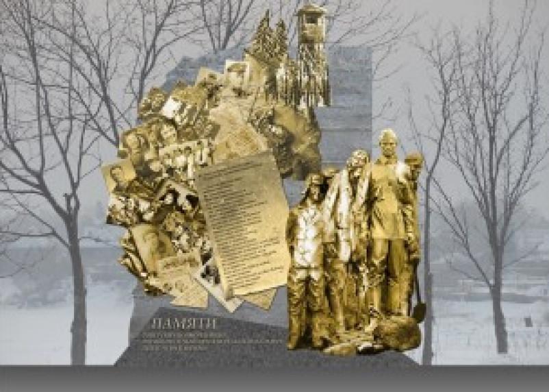 В Вязьме откроется памятник советским военнопленным