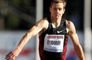 Смоленский спортсмен Алексей Федоров примет участие в чемпионате Европы по легкой атлетике